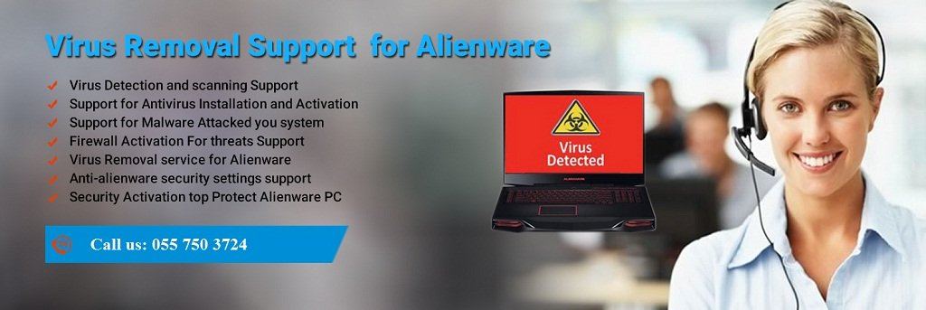 Virus Removal Support for Alienware
