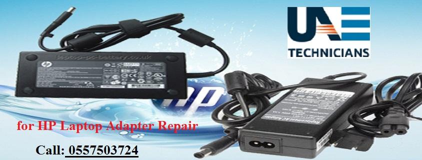 HP Laptop Adapter Repair