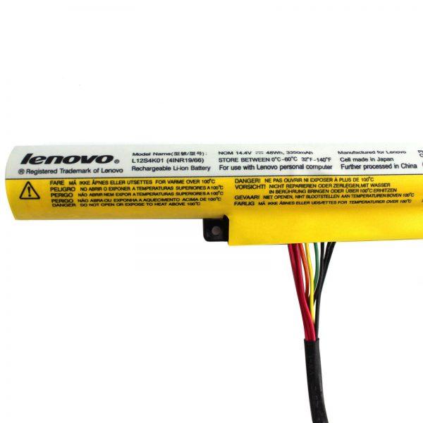 Lenovo Z400 Battery