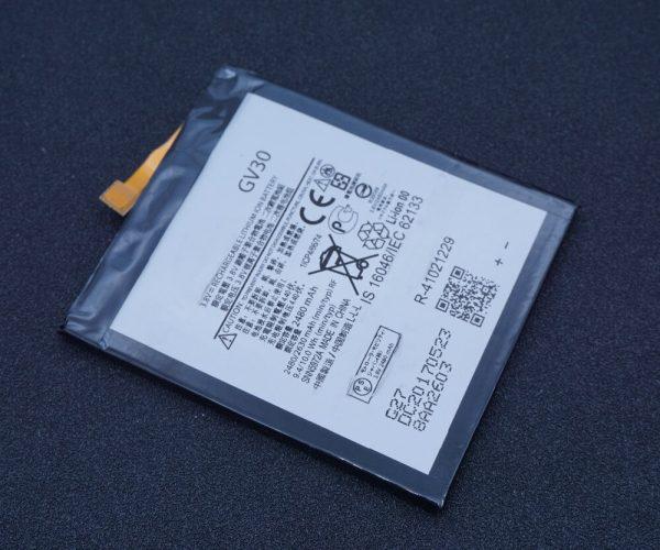 Motorola Moto Z Battery
