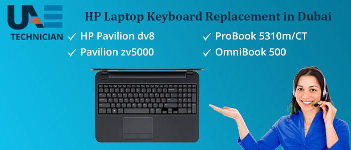 HP Laptop Keyboard Replacement & Repair Services in Dubai - 042053349